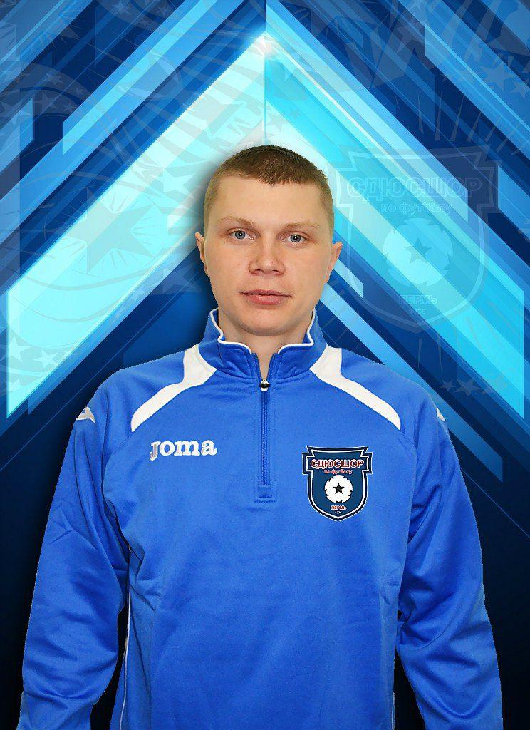 Аликин Антон Сергеевич