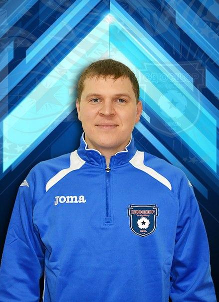 Азаров Дмитрий Александрович