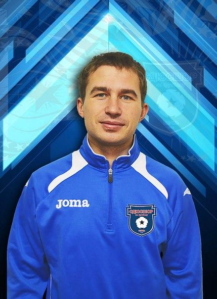 Бакшаев Антон Леонидович