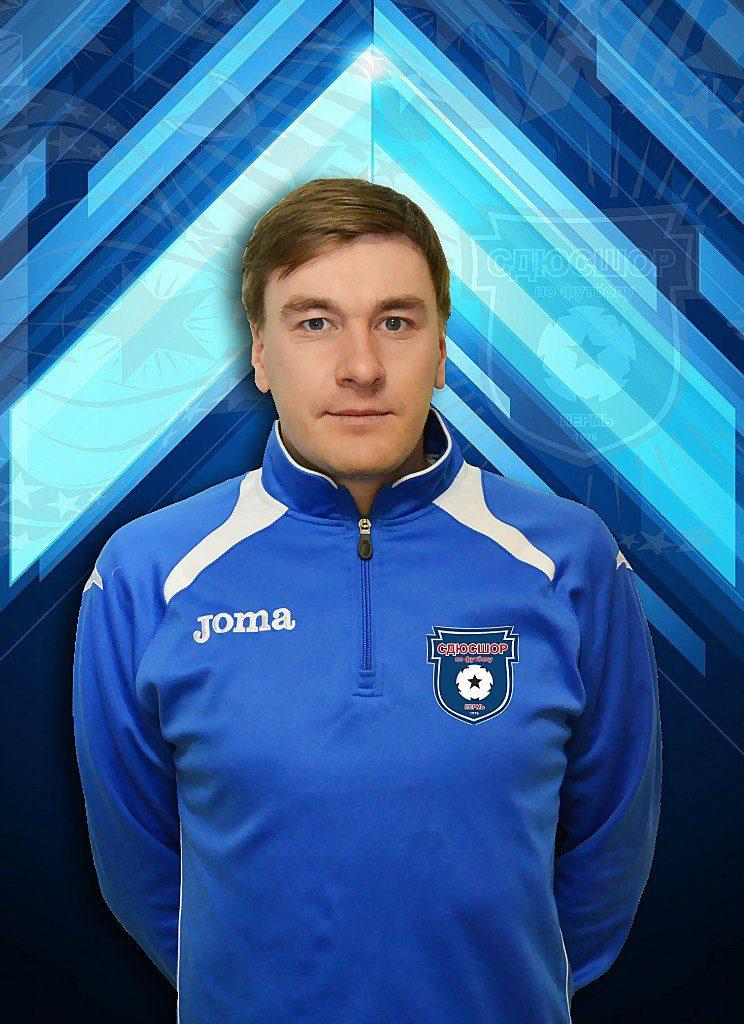 Бирюков Данил Александрович