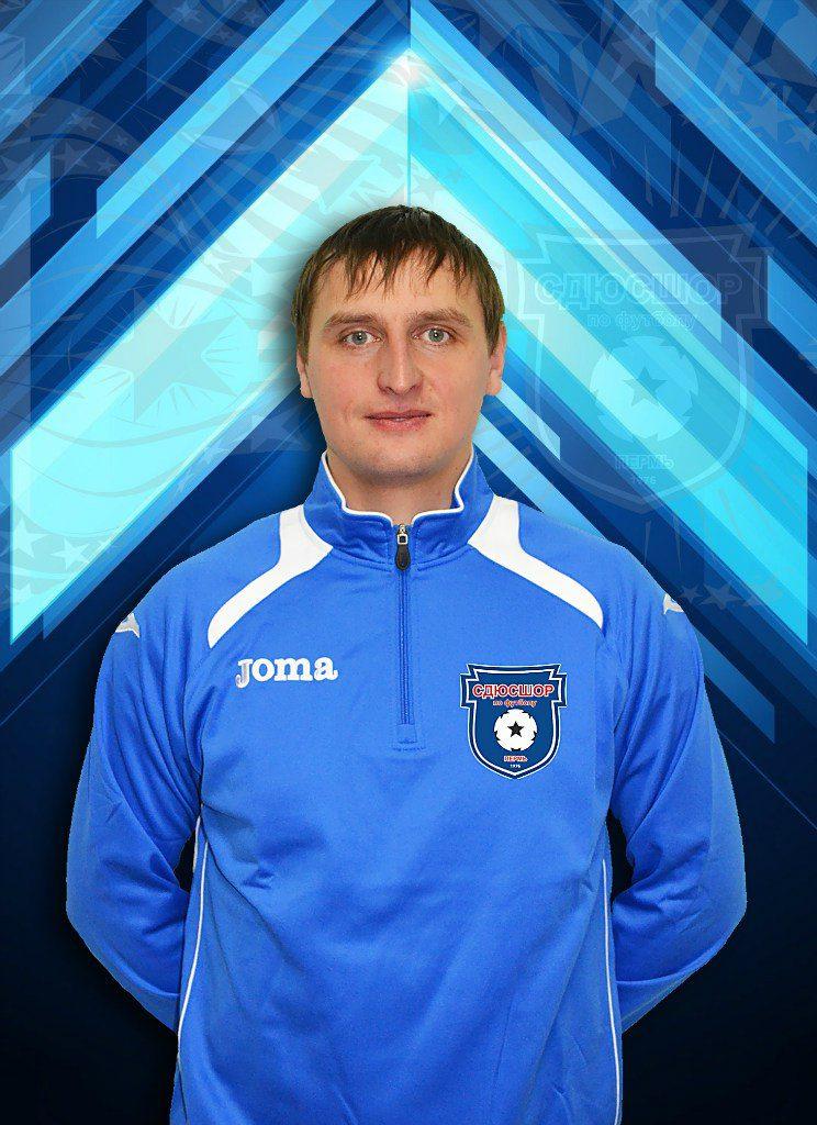 Морозов Роман Анатольевич