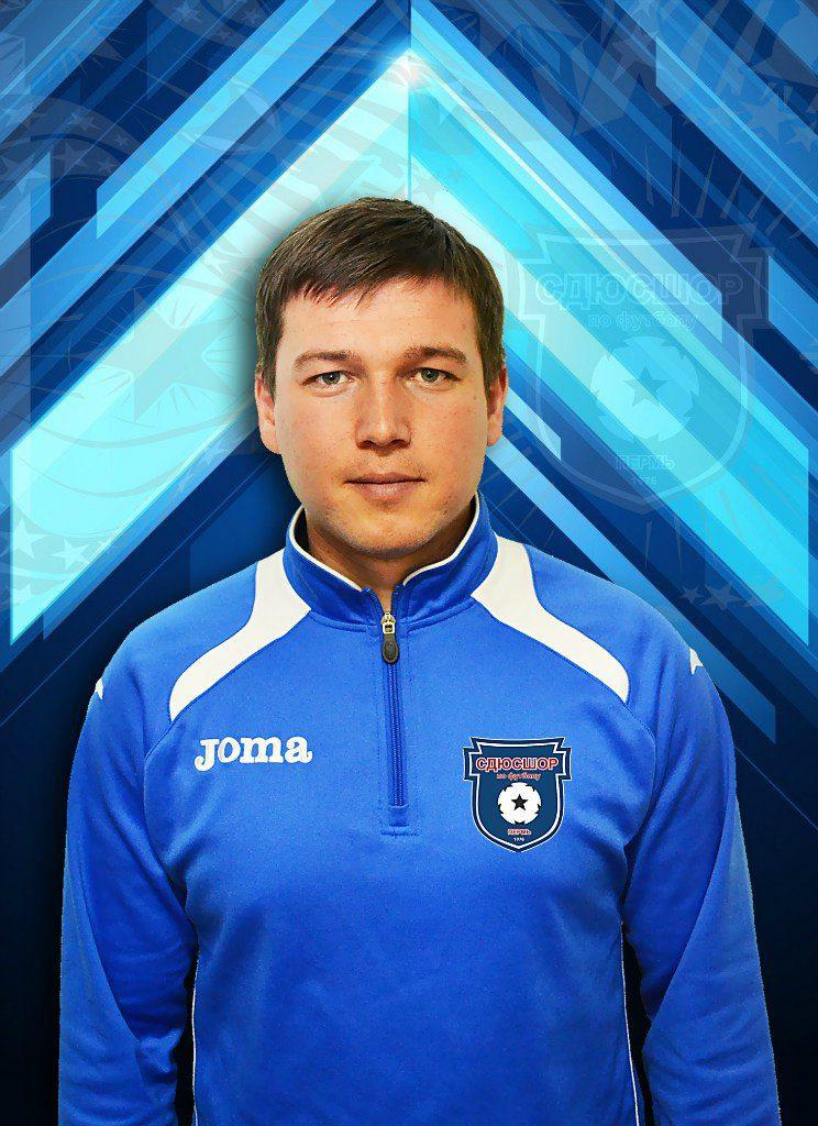 Недбайлов Андрей Юрьевич