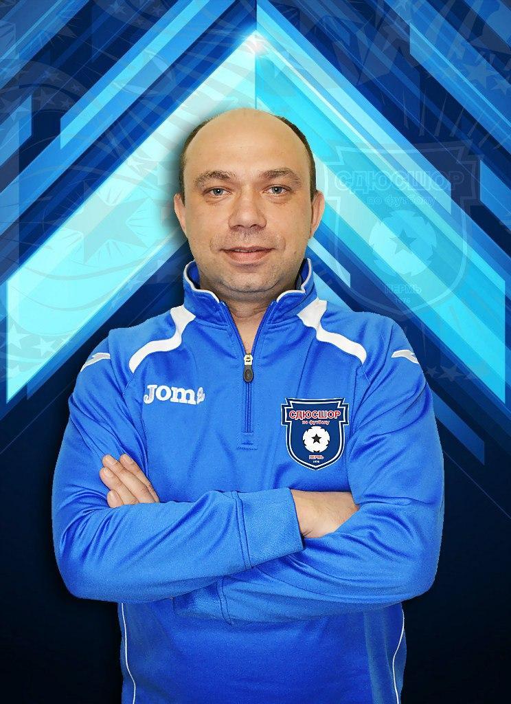 Юрин Дмитрий Николаевич